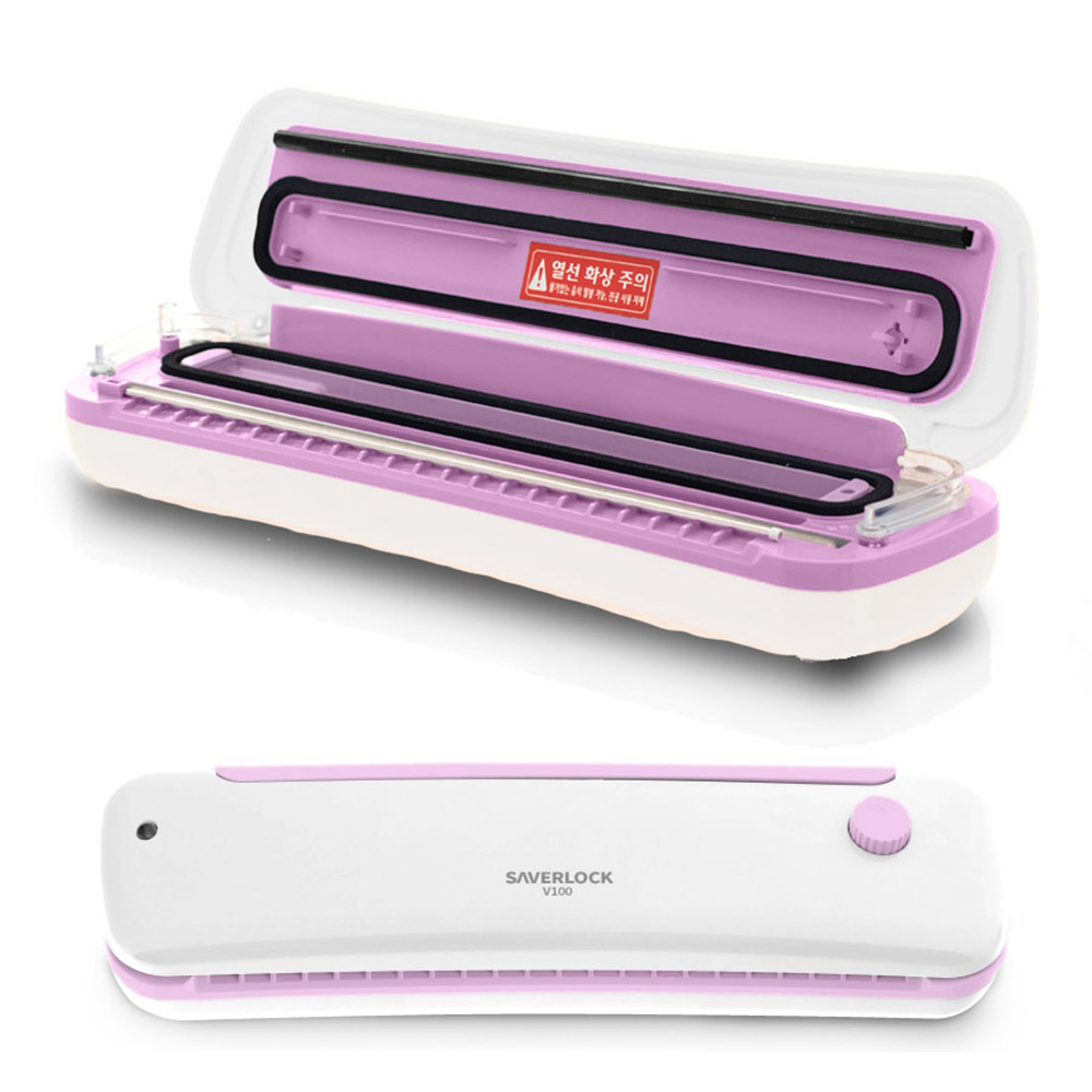세이버락 진공포장기 V100 블루/핑크